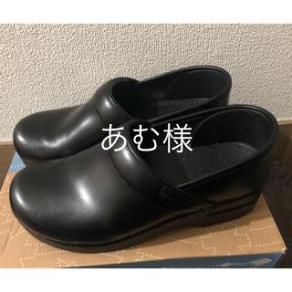 ダンスコ(dansko)のdansko cabrio(ローファー/革靴)