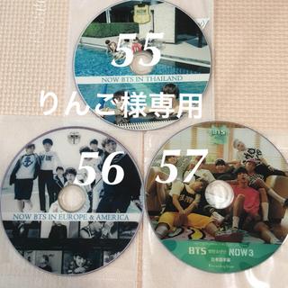ボウダンショウネンダン(防弾少年団(BTS))の防弾少年団 BTS DVD-  りんご様専用(お笑い/バラエティ)