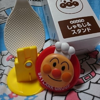 アンパンマン(アンパンマン)の☆アンパンマン ☆ しゃもじ&スタンドセット(収納/キッチン雑貨)