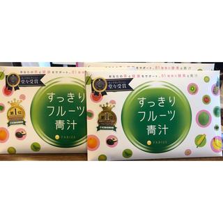 ファビウス(FABIUS)のすっきりフルーツ青汁1箱(30包)(青汁/ケール加工食品 )