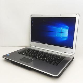 エヌイーシー(NEC)の中古☆NEC ノートパソコン PC-VY25AAZ79(ノートPC)
