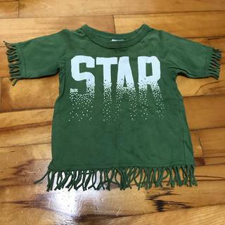 ブリーズ(BREEZE)のフリンジ Tシャツ(Tシャツ)