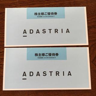 ニコアンド(niko and...)のアダストリア株主優待券1万円分(ショッピング)