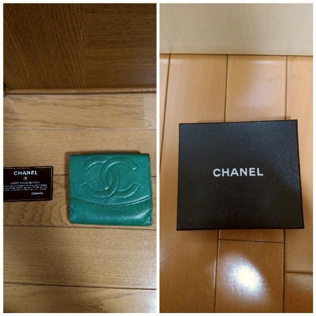 CHANEL - シャネル 二つ折り財布 の通販 by ホノボノ|シャネルならラクマ
