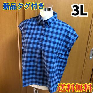 ★新品★レディース  フレンチスリーブ シャツ  ブルー チェック  3L(シャツ/ブラウス(半袖/袖なし))