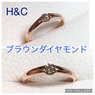 K10PG H&C ブラウンダイヤモンド リング 10.5号(リング(指輪))