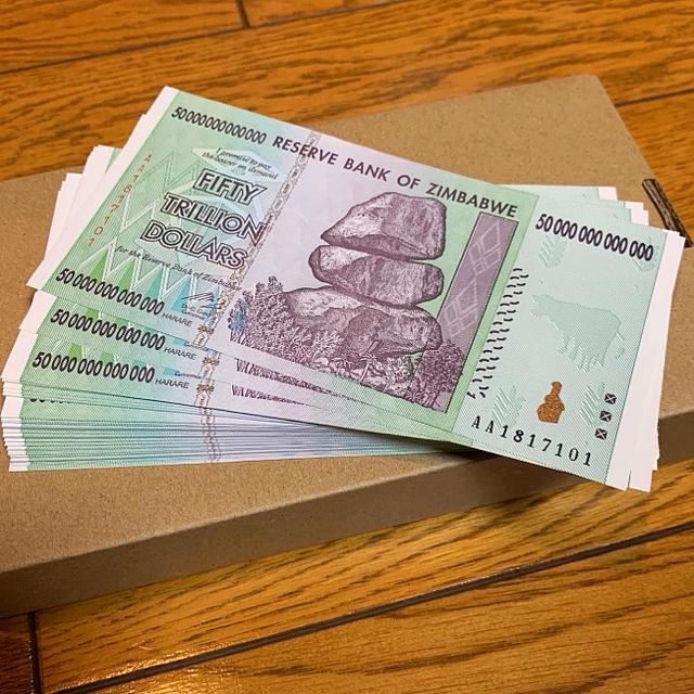ジンバブエ ハイパー インフレ