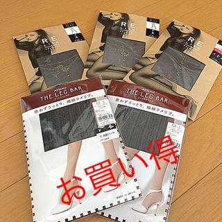 アツギ(Atsugi)のATSUGIストッキング5足セット 新品 定価5400円の商品(タイツ/ストッキング)