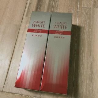 アスタリフト(ASTALIFT)の【新品】アスタリフト ホワイトエッセンスインフィルト 30ml [美容液] ×2(美容液)