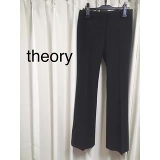 セオリー(theory)の夏最終セール!theory パンツ(カジュアルパンツ)
