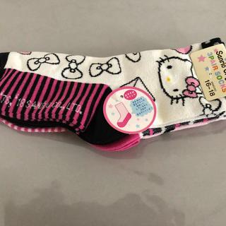 ハローキティ(ハローキティ)の靴下☆キティちゃん☆16〜18㎝☆3足セット(靴下/タイツ)