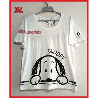 スヌーピー(SNOOPY)の【新品☆】スヌーピー Tシャツ(綿100%)☆3L(Tシャツ(半袖/袖なし))