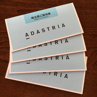 ローリーズファーム(LOWRYS FARM)のアダストリア株主優待券2万円分(ショッピング)
