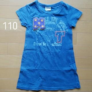 ディラッシュ(DILASH)の半袖ワンピース 紺 110(ワンピース)