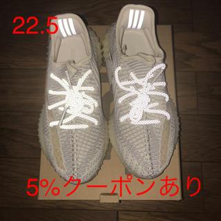 アディダス(adidas)のyeezy boost 350 lundmark US限定 kanye west(スニーカー)