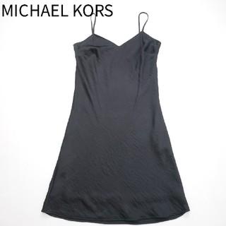 マイケルコース(Michael Kors)のMICHAEL KORS マイケルコース ポリエステル100% 薄手ワンピース(ひざ丈ワンピース)