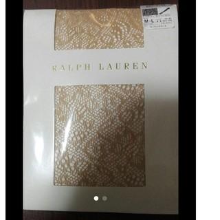 ラルフローレン(Ralph Lauren)の☆新品 未開封☆ RALPH LAUREN ストッキング(タイツ/ストッキング)