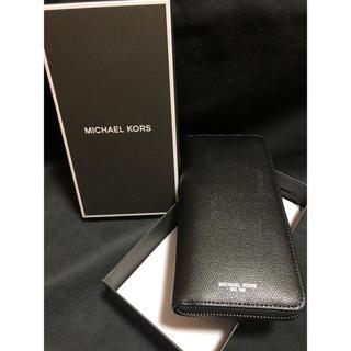 マイケルコース(Michael Kors)のMICHAEL KORS マイケル・コース 財布 メンズ(長財布)