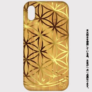 ナチュラル♪ 竹製 iPhoneケース フラワーオブライフ ゴールド(スマホケース)