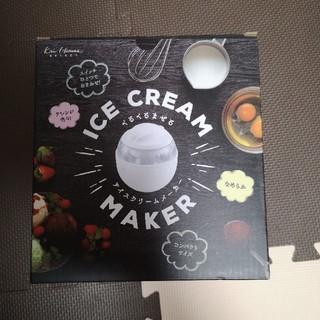 カイジルシ(貝印)のアイスクリームメーカー 新品未使用 貝印(調理機器)