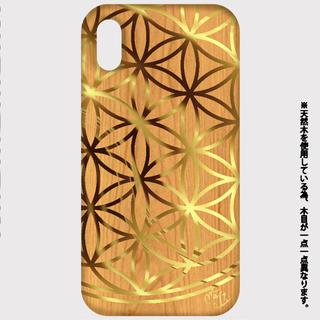 ナチュラル♪ 桜製 iPhoneケース フラワーオブライフ ゴールド(スマホケース)