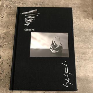 ヨウジヤマモト(Yohji Yamamoto)のヨウジヤマモト     discord  ディスコード (その他)