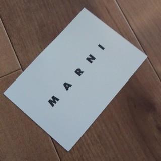 マルニ(Marni)の☆yuki2323様専用です☆マルニ ファミリー セール 招待状(ショッピング)