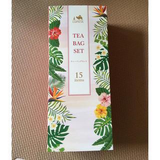 ルピシア(LUPICIA)のLUPICIA ティーバッグセット 15種 ➕おまけ3種(茶)