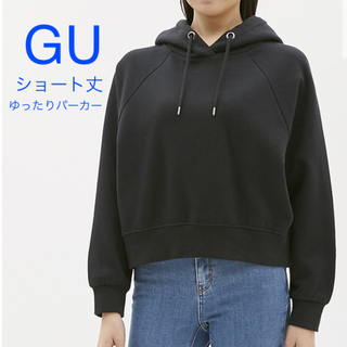 ジーユー(GU)のタグ付き新品未使用 GU クロップドスウェットパーカTR+E ブラック Lサイズ(トレーナー/スウェット)