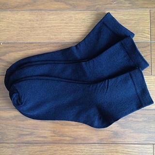 新品 紳士ソックス 靴下 3足セット(ソックス)