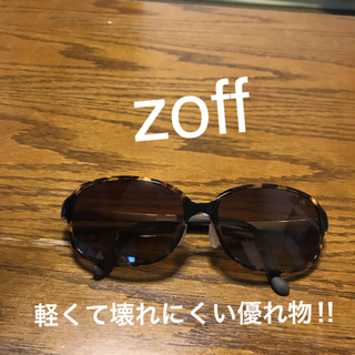 ゾフ(Zoff)の【送料無料】サングラス❤︎形状記憶/zoff(サングラス/メガネ)