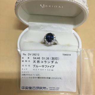 ブルーサファイヤ pt900(リング(指輪))