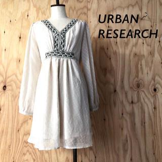 アーバンリサーチ(URBAN RESEARCH)の【美品】 URBAN RESEARCH ドットビーズデザインワンピース(ミニワンピース)