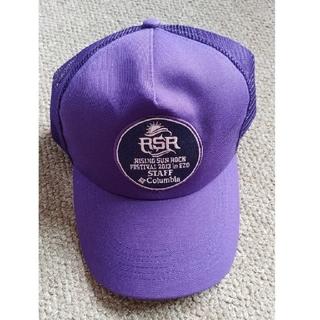 コロンビア(Columbia)の【ライジングサン】スタッフ帽子(キャップ)
