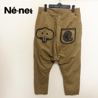 ネネット(Ne-net)の【Ne-net】ゾウさん 刺繍ポケット サルエルパンツ 美品(サルエルパンツ)