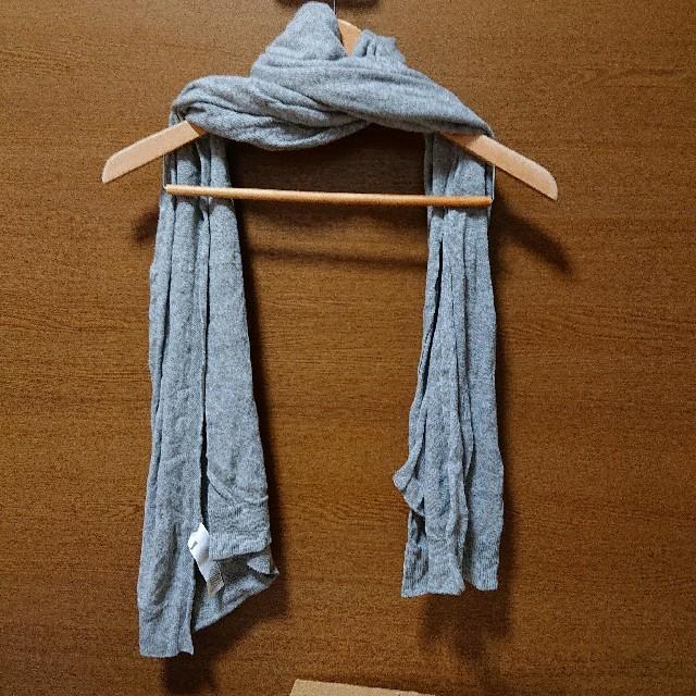 MUJI (無印良品)(ムジルシリョウヒン)の【無印良品】ストール レディースのファッション小物(ストール/パシュミナ)の商品写真