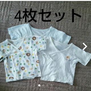 ニシマツヤ(西松屋)の☆新生児下着  50~60サイズ  3枚セット+1枚(肌着/下着)