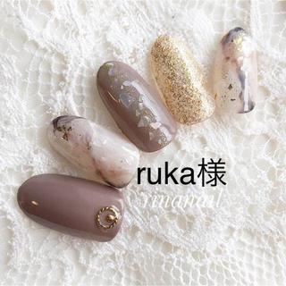 ruka様(つけ爪/ネイルチップ)