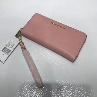 マイケルコース(Michael Kors)のMK財布(長財布)