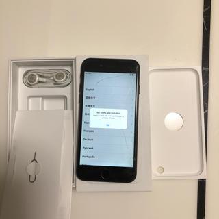 アップル(Apple)のiPhone7 SIMフリー 128GB ジャンク品(スマートフォン本体)