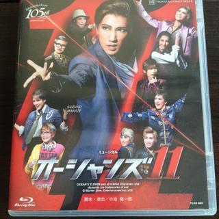 宝塚 宙組 オーシャンズ11 Blu-ray 真風涼帆(舞台/ミュージカル)