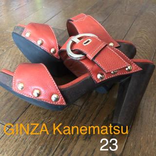 ギンザカネマツ(GINZA Kanematsu)のGINZA Kanematsu 銀座かねまつ ミュール サンダル(ミュール)