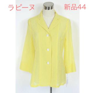 ラピーヌ(LAPINE)の新品 4.2万円 44 ラピーヌ 夏 ジャケット  軽い  絹混 イエロー(テーラードジャケット)