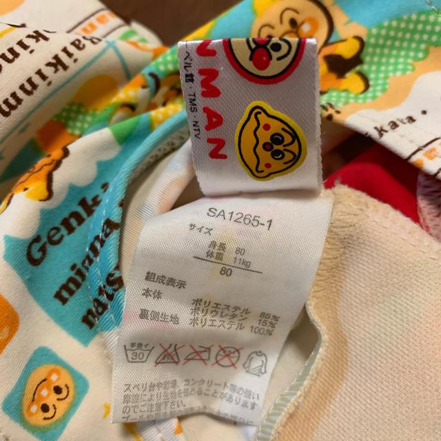 アンパンマン(アンパンマン)の水着 80アンパンマン キッズ/ベビー/マタニティのベビー服(~85cm)(水着)の商品写真
