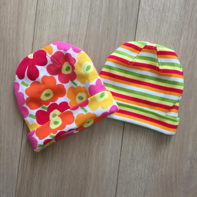 marimekko(マリメッコ)のマリメッコ  新生児 帽子 キャップ 新品 2枚組 ウニッコ キッズ/ベビー/マタニティのこども用ファッション小物(帽子)の商品写真