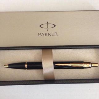 パーカー(Parker)のパーカーIMラックブラックGTボールペン(その他)