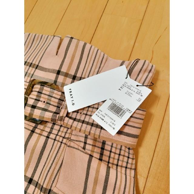 FRAY I.D(フレイアイディー)のフレイアイディー☆ハイウエストタイトスカート☆新作完売品☆新品☆チェック レディースのスカート(ロングスカート)の商品写真