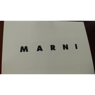 マルニ(Marni)のMARNI ファミリーセール 2019年(ショッピング)