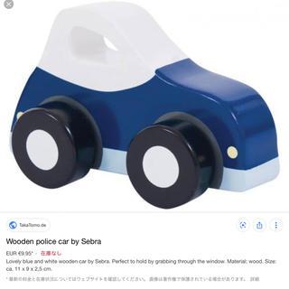 アクタス(ACTUS)のsebra wooden car 木の車 ポリスカー(知育玩具)