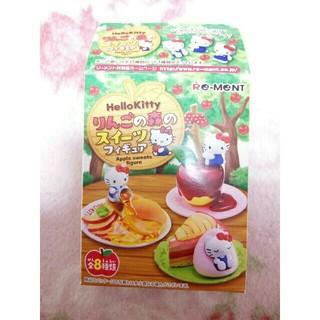ハローキティ(ハローキティ)のサンリオ ハローキティ りんごの森のスイーツフィギュア 4.宝石みたいなリンゴ飴(その他)